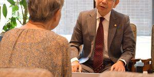 神奈川県川崎市の行政書士 梅本誠事務所